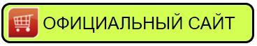 кулон i love you на 100 языках в Калининграде