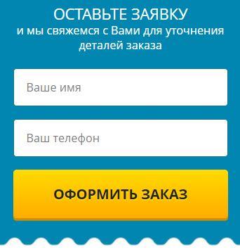 Как заказать кулон i love you на 100 языках в Грозном